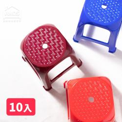 【Amos】(10入)台灣製透氣塑膠椅/高賓椅/辦桌椅