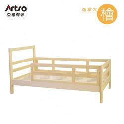 【Artso 亞梭】NATURAL II-單層床架(加拿大檜木/單人床架)