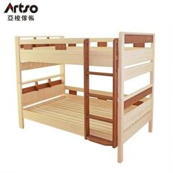 【Artso 亞梭】KOTOKA日本檜木雙層床(床架/雙層床架/實木/成人/兒童)