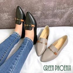 GREEN PHOENIX 一字金屬撞色全真皮平底尖頭休閒鞋/樂福鞋U33-22061