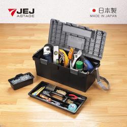 日本JEJ 日本製 職人590型兩用分隔式PP工具箱(附背帶) (手提肩揹)
