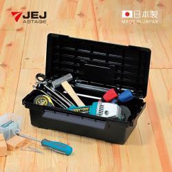 日本JEJ 日本製 LT-400經典耐固PP手提工具箱