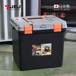 日本JEJ 日本製 385方磚深型多功能隱藏分隔PP手提工具箱