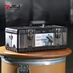 日本JEJ STB-470硬漢不鏽鋼雙層分隔式手提工具箱(47x24x18cm)