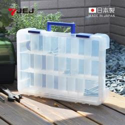 日本JEJ 日本製可調式分隔手提零件箱-18格