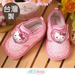 魔法Baby 女寶寶鞋 台灣製Hello kitty正版女童嗶嗶鞋~sk1094