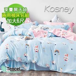 KOSNEY  幸運兔藍 加大100%天絲TENCEL四件式兩用被床包組