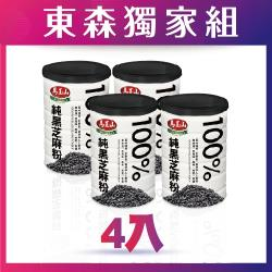 馬玉山 100%純黑芝麻粉400g*4入