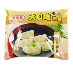龍鳳大口吃水餃-韭菜豬肉900g