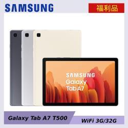 (拆封福利品) Samsung 三星 Galaxy Tab A7 T500 (WiFi版/3G/32G) 平板電腦