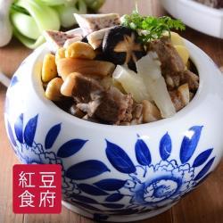 現+預[紅豆食府SH]酸菜白肉鍋(1200g/盒)