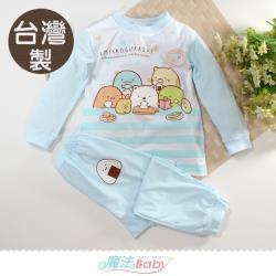 魔法Baby 男童裝 台灣製角落小夥伴授權正版純棉薄長袖居家套裝~k61310