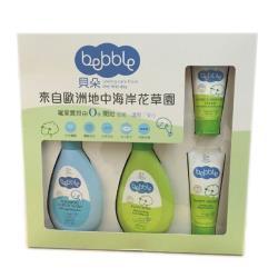 Bebble貝朵 嬰兒肌膚照護禮盒組