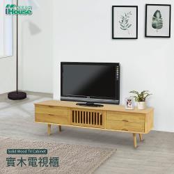 IHouse-鹿比 日系鄉村風4抽 實木電視櫃
