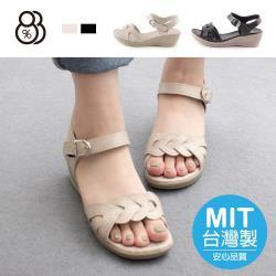 【88%】5CM涼鞋 MIT台灣製 氣質百搭一字編織 皮革楔型厚底魔鬼氈涼拖鞋