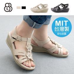 【88%】5CM涼鞋 MIT台灣製 氣質百搭立體花朵水鑽 皮革楔型厚底魔鬼氈涼拖鞋
