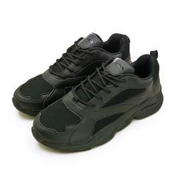 【DIADORA】女 迪亞多那 生活時尚慢跑鞋 經典復古老爹鞋系列(黑 7390)