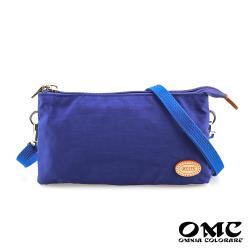 【OMC】輕便防潑水尼龍貼身手拿包斜背包(寶藍)