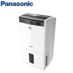 Panasonic 國際牌 10L一級能效ECONAVI濾PM2.5清淨除濕機 F-Y20JH-