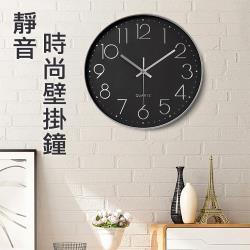 【媽媽咪呀】生活美學簡約款靜音壁掛鐘/時鐘-黑底銀字