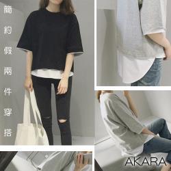 Akara 城市簡約黑灰白假兩件落肩五分袖上衣