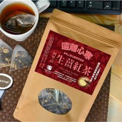【茗山茶賞】生薑紅茶-上班族系列茶包(3g*30包)