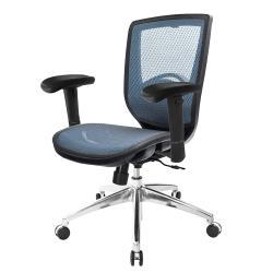 GXG 短背全網 電腦椅 鋁腳滑面升降扶手 TW-81X6 LU6