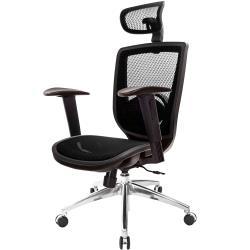 GXG 高背全網 電腦椅 鋁腳2D升降扶手 TW-81X6 LUA2