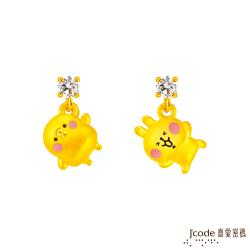 Jcode真愛密碼金飾 真愛-卡娜赫拉的小動物-摘星P助和粉紅兔兔黃金耳環