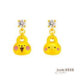 Jcode真愛密碼金飾 真愛-卡娜赫拉的小動物-愛戀P助和粉紅兔兔黃金耳環
