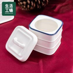 【生活工場】晨光藍海密封儲物罐