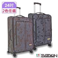 義大利BATOLON  舞墨風情加大防爆行李箱 (24吋)