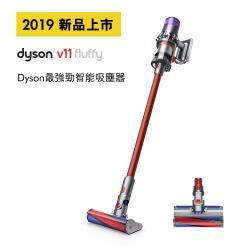 Dyson戴森 V11 Fluffy 手持無線吸塵器↘送10%東森幣