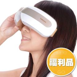 (福利品)tokuyo FUN睛鬆PLUS眼部按摩器 TS-181(破萬紀念款)