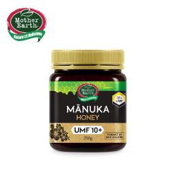 【壽滿趣】紐西蘭Mother Earth活性麥蘆卡蜂蜜 UMF10+(250gm)
