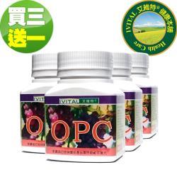 IVITAL艾維特®OPC葡萄籽+白藜蘆醇膠囊(30粒)「買3送1瓶特惠組」全素
