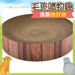 圓形貓抓盆 復古木紋 L號(41x41x10cm) - 穩固耐抓/保護傢俱/療癒設計