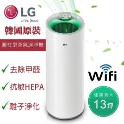 滿額送最高5,000提貨券★LG樂金 韓國原裝清淨機-大白二代Wi-Fi遠控版AS401WWJ1