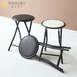 《MAMORU》北歐風簡約軟墊折疊椅凳 (凳子/摺疊凳/戶外椅/穿鞋椅)