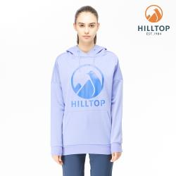 【hilltop山頂鳥】女款POLYGIENE抗菌連帽LOGO刷毛上衣H51FK2長春花紫