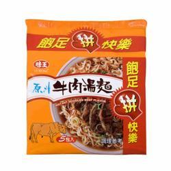 【味王】原汁牛肉湯麵(袋)82g*5包入(量販包)
