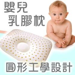 Jenny Silk.嬰兒抗菌乳膠枕.圓形工學設計.100%純天然乳膠.馬來西亞進口