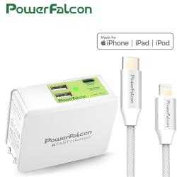 PowerFalcon iphone 快充+雙USBA充電器附iphone快充線(MFI認證)