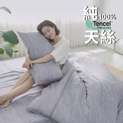 BUHO 100%TENCEL天絲床包枕套組-雙人(浮生映流)