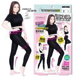 【E‧Heart】藝人小甜甜代言塑腰平腹壓力褲(3L)