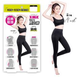 【E‧Heart】藝人詹子晴/ 紀卜心代言 第二代機能型雕塑壓力褲(3L)