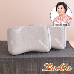 LooCa 石墨烯遠紅外線波形護頸乳膠枕(1入)