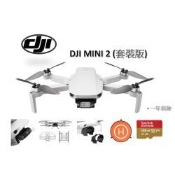 【新手上路玩家組+一年保險】DJI 大疆 (Mavic Mini 2) 空拍機 無人機 4K 圖傳 正版 公司貨(套裝版)