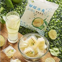 【老實農場】嚴選檸檬冰角10入 (280g)