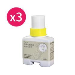 速拭潔 馬桶自動清潔殺菌芳香器200mlx3入